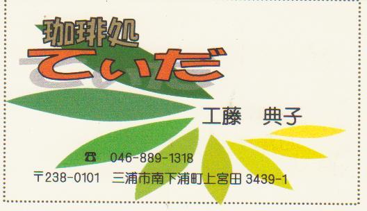 471024c0.jpg