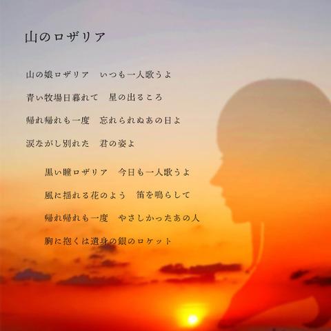utahakataru_202103