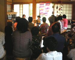 kaijyo-haigo