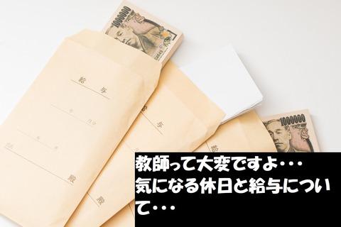 TSURU17623A005_TP_V