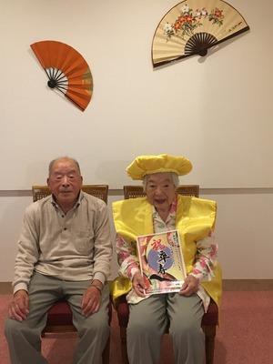 飛田さんご夫妻