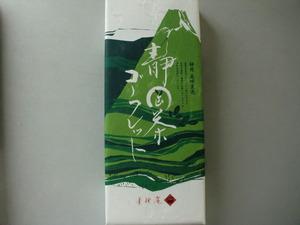 CIMG5269