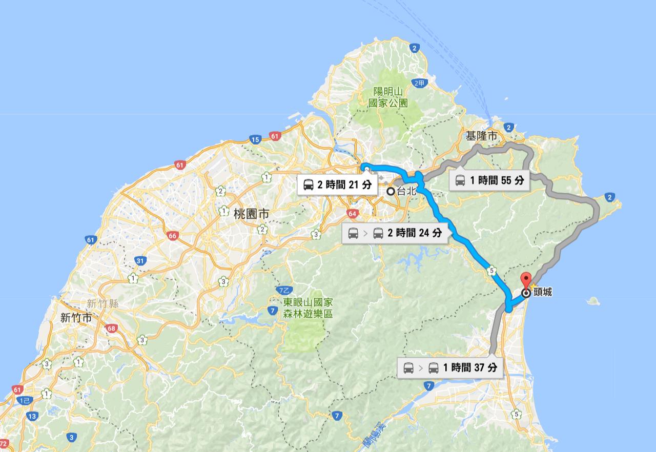 ゆげログ : 台北から1時間のサー...