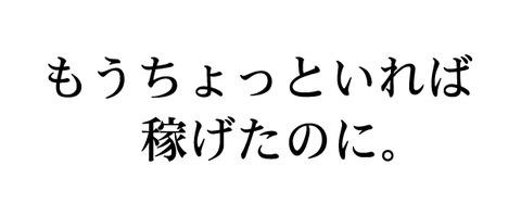 note-ヘッダー