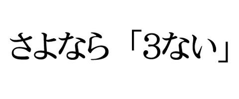 note-ヘッダー2