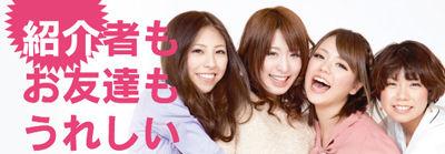 main_friends02.jpg