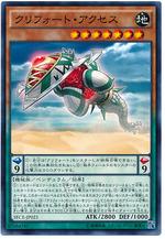 card100020261_1