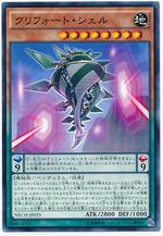 card100018814_1