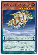 card100018811_1