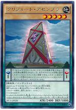 card100020260_1