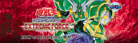 EXTREME FORCE_2