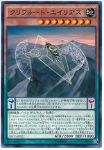 card100020262_1