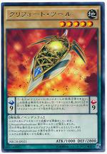 card100018772_1