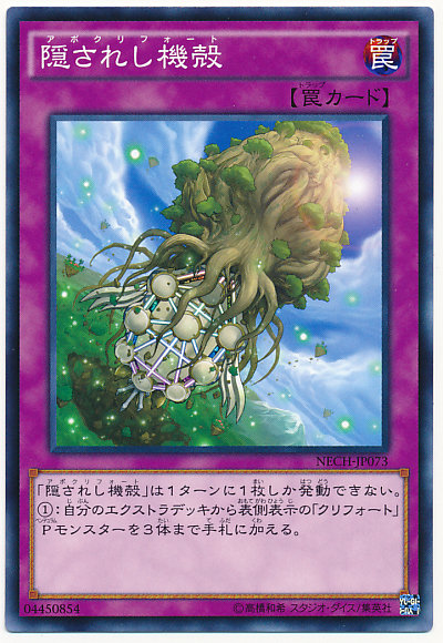 card100018856_1