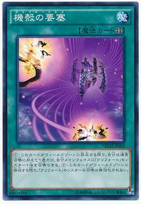 card100018846_1