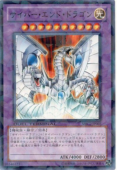 card73709769_1