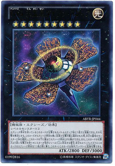 card100006160_1
