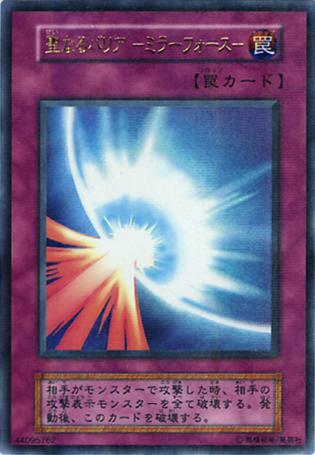 6c13b55c