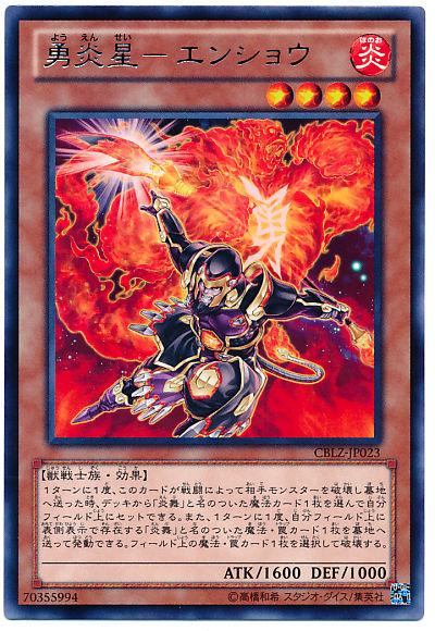 card100010144_1