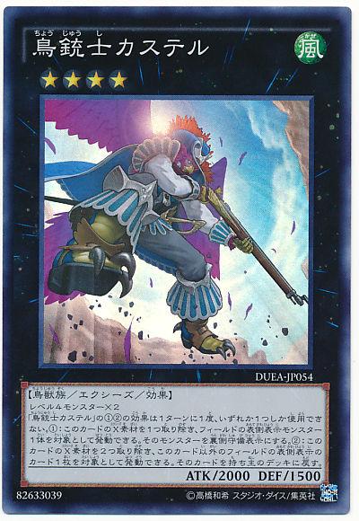card100017815_1