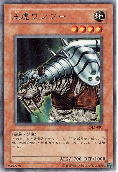 card100001462_1