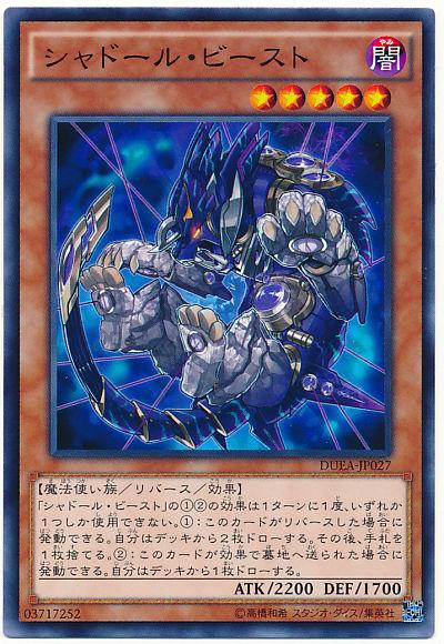 card100017802_1