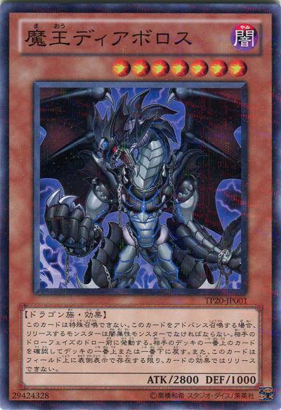 card100003649_1