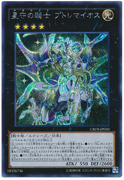 card100021513_1