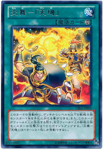 card100010185_1
