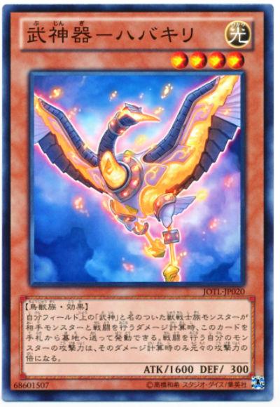 card100012521_1