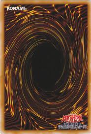 【遊戯王デュエルリンクス】パックに入ってるカードが3枚って少なすぎないか・・・?のサムネイル画像