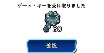 【戯王デュエルリンクス】ゲートキーの青が足りない!?みんな何色の鍵が欲しい?のサムネイル画像