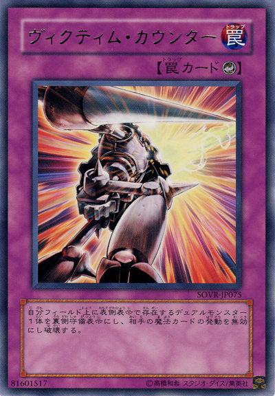 card100003353_1