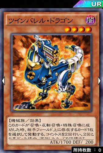 【遊戯王デュエルリンクス】機械デッキが最近強いのになんで話題にならないの??のサムネイル画像