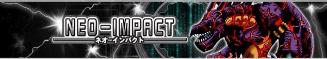 【遊戯王デュエルリンクス速報!】新BOX「NEO-IMOACT」の追加がキタ――(゚∀゚)――!!のサムネイル画像