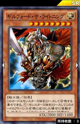 【遊戯王デュエルリンクス】新カードを使ったテーマデッキが完成wwwwwのサムネイル画像
