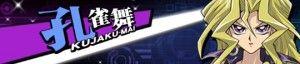 【遊戯王デュエルリンクス】孔雀舞レベル40に安定的にハイスコアを狙える「孔雀舞レベル40対応スピリットドラゴンハイスコアデッキ」を大紹介!!のサムネイル画像