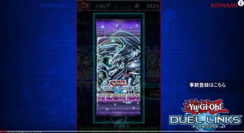 【遊戯王デュエルリンクス】パックのレアカード出現に乱数調整されている可能性も!?のサムネイル画像