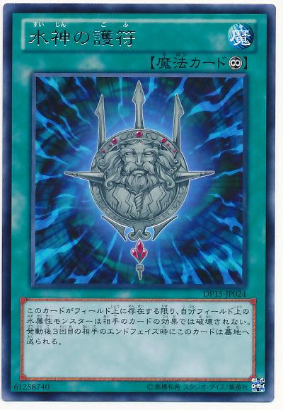 card100015028_1