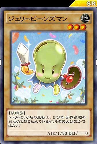 【遊戯王デュエルリンクス】植物のサムネイル画像