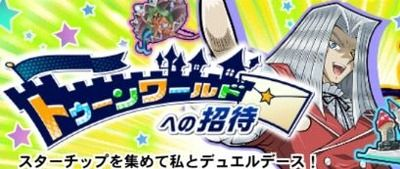 【遊戯王デュエルリンクス】ペガサスLv40の高スコア周回デッキがこれ!!のサムネイル画像