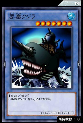 【遊戯王デュエルリンクス】海系の儀式カードで構成した儀式海デッキを大紹介!!のサムネイル画像