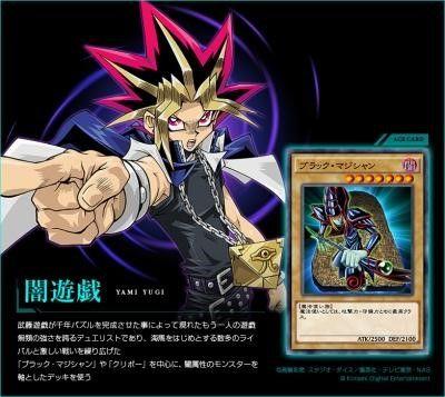 【遊戯王デュエルリンクス】遊戯王の禁止カードって何!?のサムネイル画像