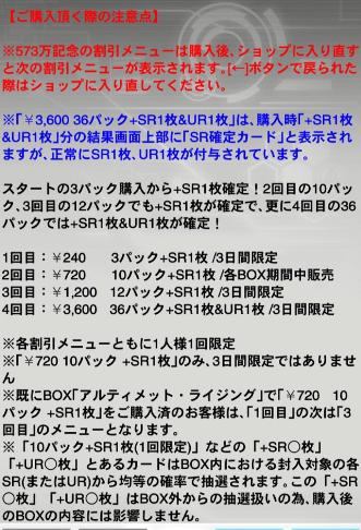 d77be5944b4d4d630a897e3313e9c6cd
