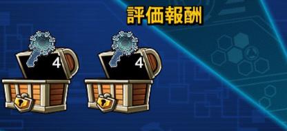 【遊戯王デュエルリンクス】本日で宝箱1アップキャンペーンが終了!!ユーザーの反応まとめwwwのサムネイル画像