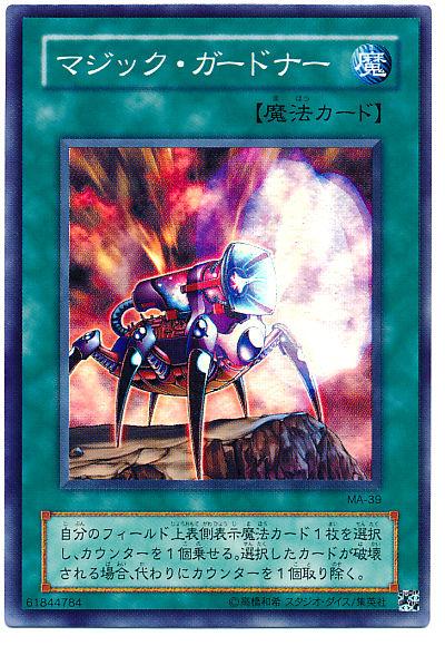 card100006022_1