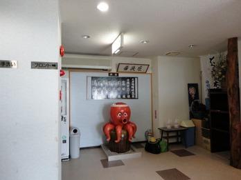 日間賀島-2