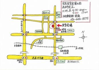 8-4 5見学会地図