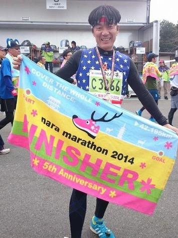 奈良マラソン一人
