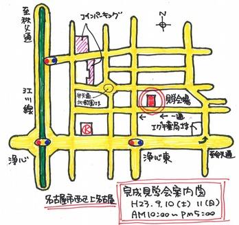 10日見学会地図